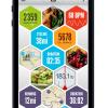 Argus health app for iphone